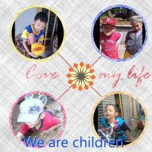 We are children (Kaka n Ade)